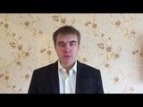 Видео-отзыв от Алсу Нургалиевой