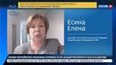 Новости на Россия 24 Минтранс замена транспортного налога обсуждается на уровне экспертов