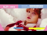[180823] SEVENTEEN 8月27日與你不見不散! @ Warner Music Taiwan Facebook Update
