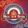 Макс Брой ресторан - пивоварня
