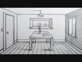 Как нарисовать комнату в 1-точечной перспективе для начинающих