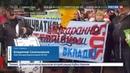 Новости на Россия 24 Луценко пообещал не сносить палатки у Верховной рады