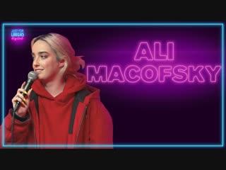 Али Макофски - Про саркастичный голос и отсутствие оргазма / Ali Macofsky [Just For Laughs]