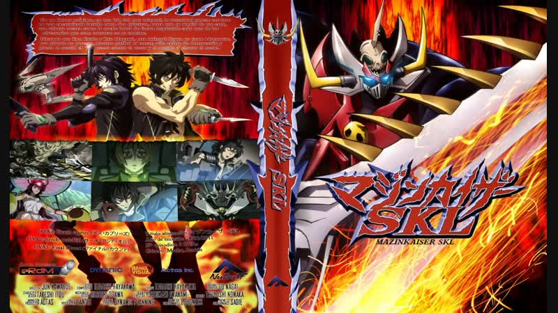 Mazinkaiser Skl OVA DVD พากย์ไทย ตอนที่ 03