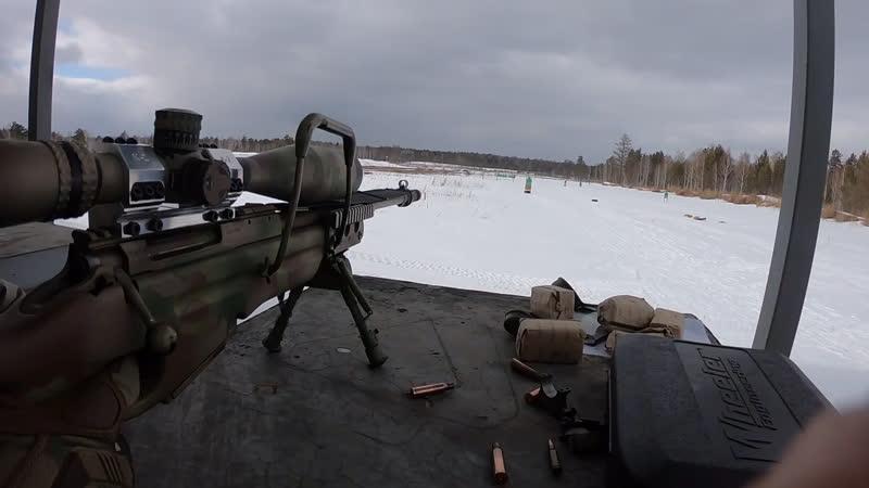 Моноблок 30 мм 20 МОА СВ-98