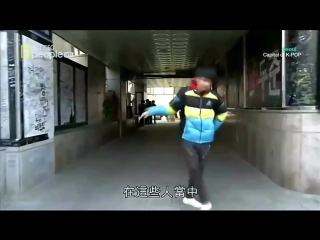 [180902] Stray Kids » Lee Know » pre-debut