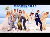 Mamma Mia! (2008) Avaros