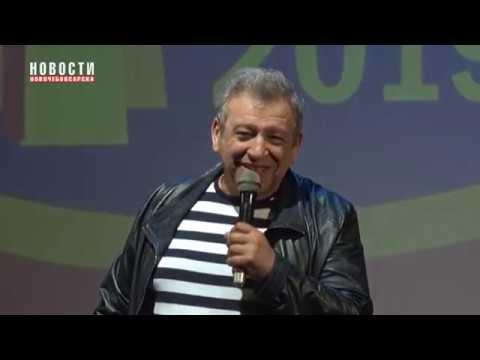 Основатель легендарного киножурнала «Ералаш» Борис Грачевский встретился с жителями Новочебоксарска