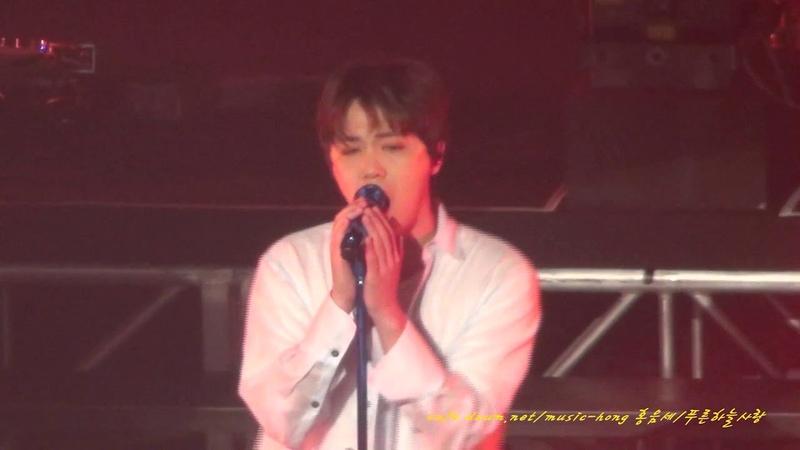 [FANCAM] 180812 FTISLAND LIVE[+]IN SEOUL - Fade Out