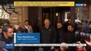 Новости на Россия 24 • Казначею Ватикана предъявили обвинение в педофилии