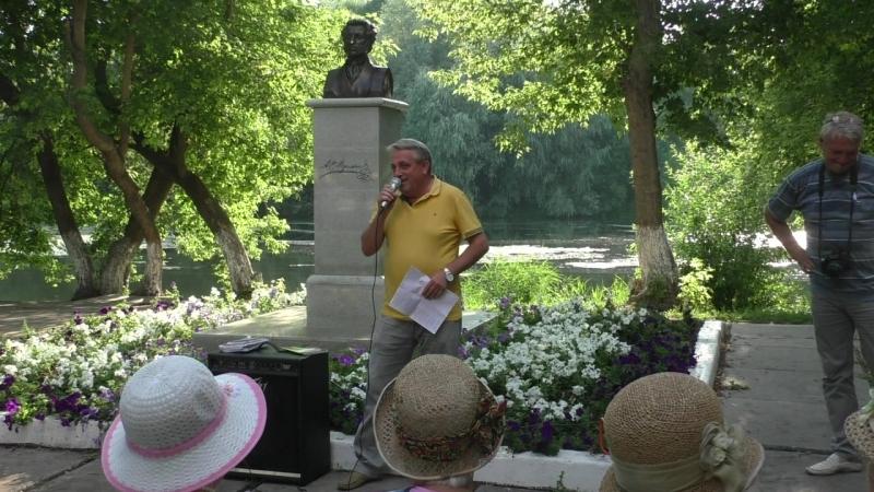 На фоне Пушкина... - Пригласите поэта в гости в прочтении А.Громогласова