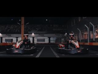 Primo karting