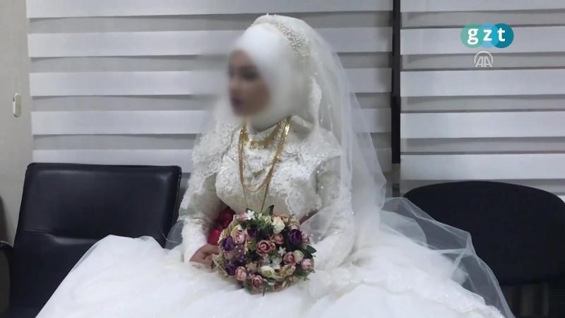 14-летняя невеста была спасена полицейскими в последний момент