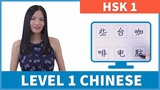 Learn Chinese Characters for Beginners Easy Fast &amp Fun Radicals &amp Stroke Order Writing Explained B5