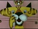 Ананси. Сказка джунглей. Сказка первая Три желания (1970)   Мультфильмы. Золотая коллекция