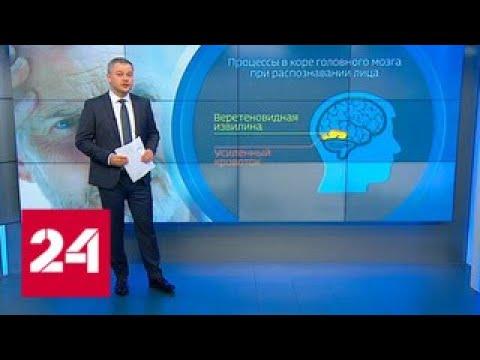 Суперсотрудники Скотланд Ярда ищут русский след в деле Скрипалей - Россия 24