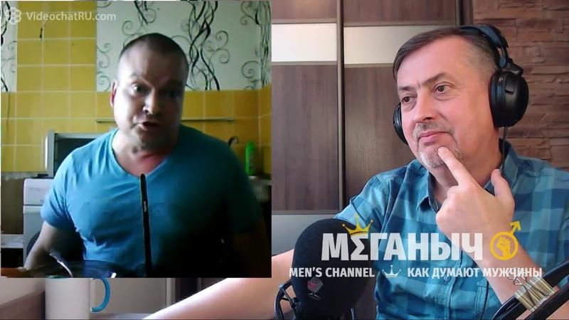 №100 МЕГАНЫЧ 101 - ТИТАНОВЫЕ ЯЙЦА! (архив)