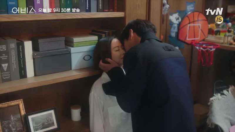 [10화 예고] 박보영의 수줍은 고백, 나한테 선물은 너야 어비스 Abyss