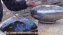 Глюкофон VS ханг Aleksoundrum видео