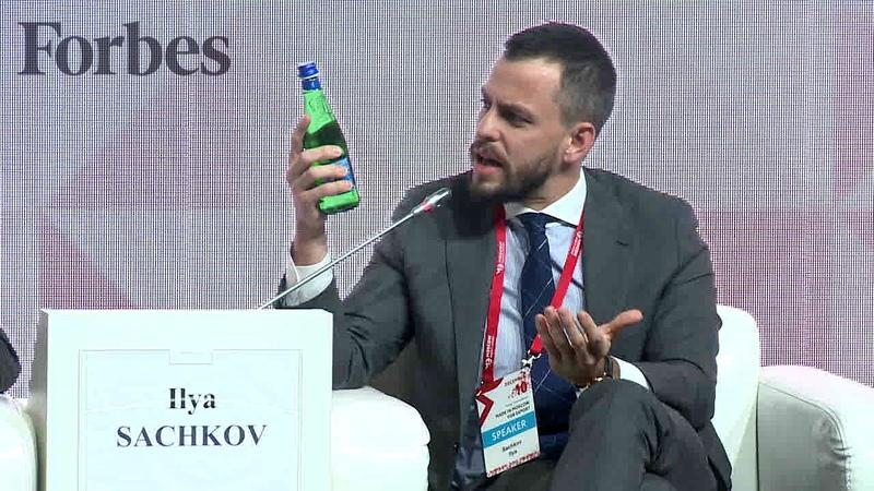 Илья Сачков об итальянской воде на сессии об экспорте российских продуктов