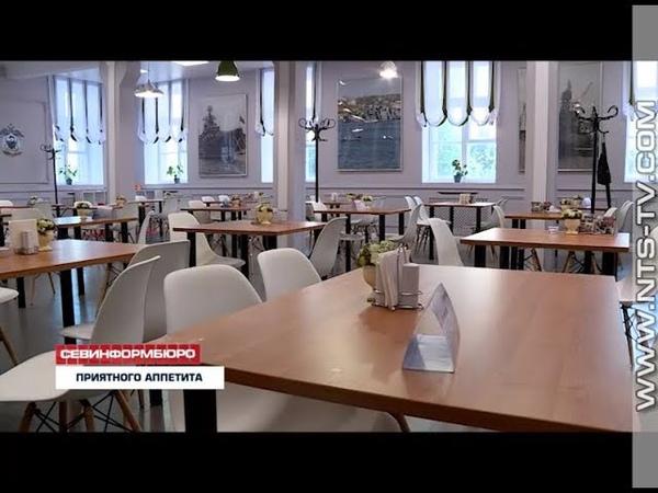 13.07.2018 После реконструкции открылась столовая для офицеров штаба Черноморского флота