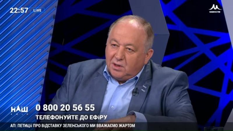 Кіхтенко На сьогодні для України був би найкращим технічний уряд. НАШ 25.05.19