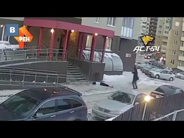 Выпавшая из окна девушка едва не убила пешехода в Новосибирске