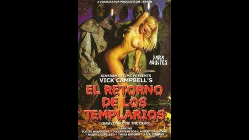 El Retorno De los Templarios (2007) Испания