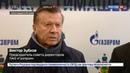 Новости на Россия 24 Стоимость топлива на заправках Газпрома будет дешевле в дни ЧМ по футболу