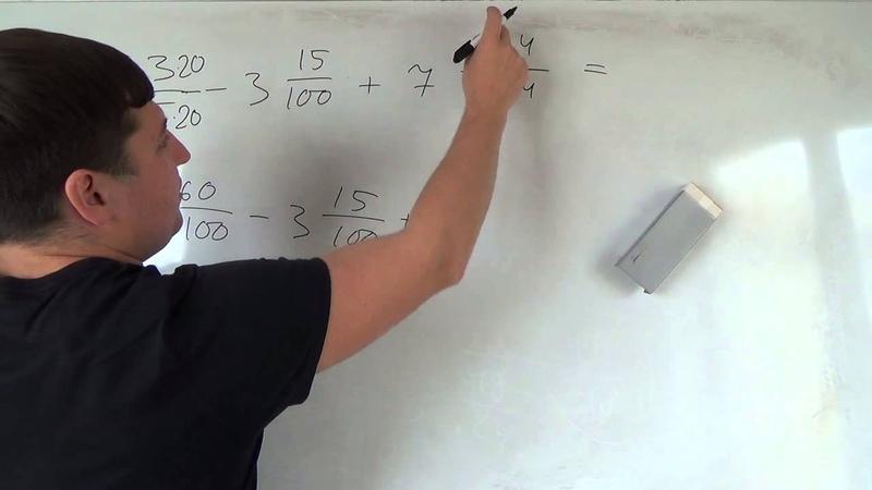 Математика 6 класс. 31 октября. Разность смешанных чисел с разными знаменателями 8