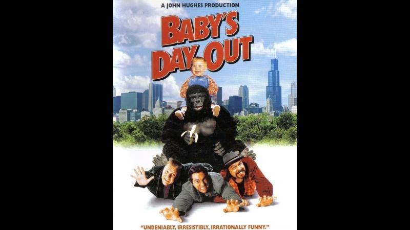 Cuidado: Bebé suelto (1994)
