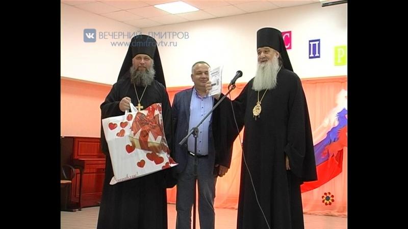 Торжества, посвященные дню памяти преподобного Мефодия Пешношского