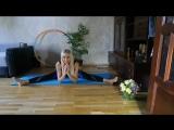 SLs Как сесть на шпагат Упражнения для шпагата! Тренировка со Светланой Гончаровой