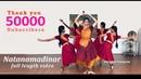 Keertanam Natanamadinar - special release - Sridevi Nrithyalaya - Bharathanatyam Dance