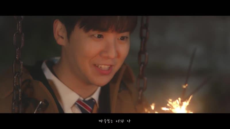 Lee MinHyuk (이민혁) – Always with You (좋은 날엔 언제나)