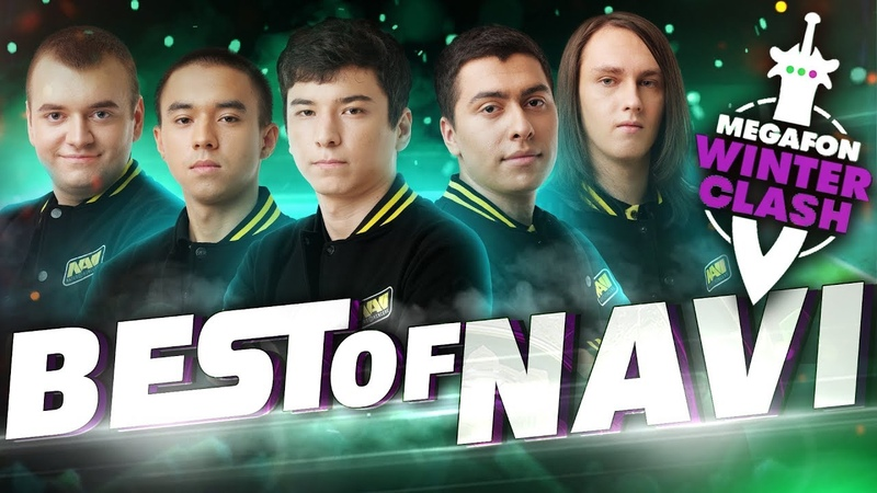 Best of NAVI Dota2 at MegaFon Winter Clash