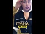 Татьяна Усолкина