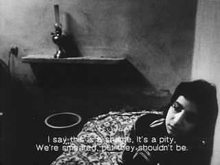 women's quarter (kamran shirdel, 1966)