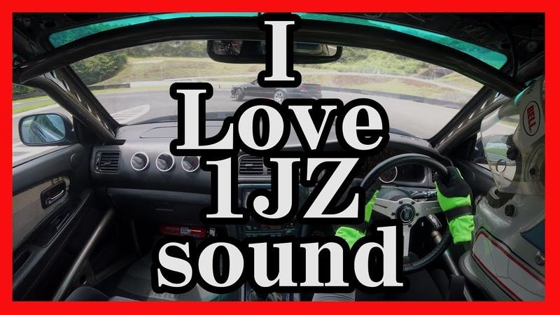 I love 1JZ-GTE sound at Fuji speed way short course ショートコースのドリフトは最高に楽しいね