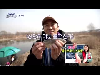 """Jiwon & Suwon - """"The fisherman and the city"""" 190404 (preview)"""