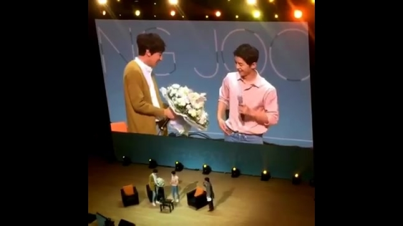 Фан встреча Сон Джун Ки (2016)