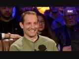 Top Gear Renaud Lavillenie (2018)
