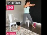 90-60-90   Тренировка со стулом