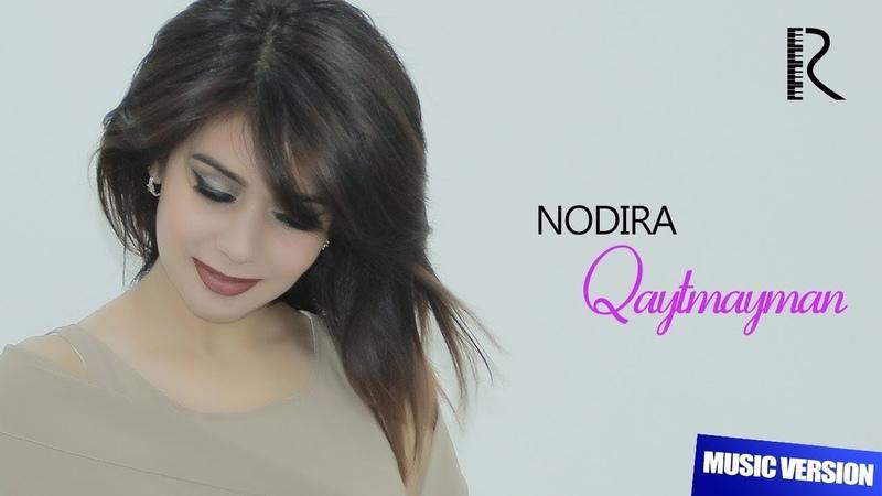 Nodira - Qaytmayman | Нодира - Кайтмайман (music version)