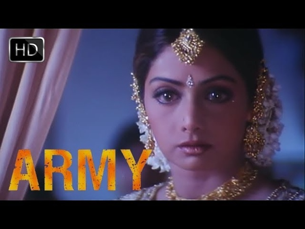 Мстительница / Army (1996) - Шахрукх Кхан, Шридеви