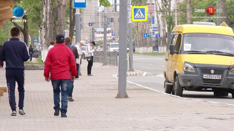 14.08.2018 В Южно-Сахалинске задержали мошенника