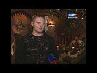 Россия 1 Южный Урал о P.V.G. Films и съемках фильма