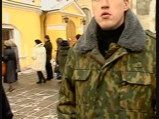 Прощёное воскресенье. Фильм Сергея Роженцева.