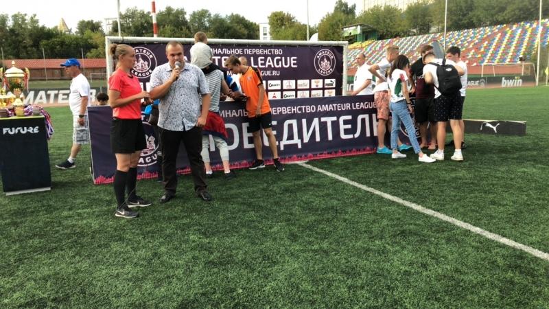 ЧР 2018 Amateur League | Церемония Награждения