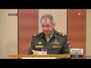 Шойгу осмотрел трофейное оружие и БПЛА боевиков на выставке в Госдуме